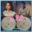 S10-30 แผ่นเสียง เพลงไทยลูกกรุง สภาพไม่เคยลงเข็ม มีหลายรายการ thumbnail 17