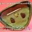 พระสีวลี ปางนั่งอุ้มบาตร ขนาด 4 ซ.ม thumbnail 2