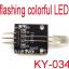 Automatic flashing colorful LED module KY-034 thumbnail 1