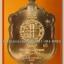 หลวงพ่อคูณ รุ่นปาฏิหาริย์ EOD เหรียญเสมา พิมพ์เต็มองค์ เนื้อทองแดงผิวไฟ หูตัน หมายเลข ๒๐๒๗ thumbnail 7