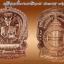 หลวงพ่อคูณ เหรียญนั่งพานเจริญพร ชนะมาร ๙๑ รวยทันใจ เนื้อทองแดงผิวไฟ thumbnail 3