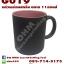 แก้วสำหรับพิมพ์สกรีน แก้ว sublimation แก้วเปลี่ยนสีได้ (Magic Mug) thumbnail 2