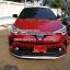 ชุดแต่งรอบคัน Toyota CHR MDDERN V2 thumbnail 1