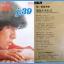 เพลงญี่ปุ่น แผ่นเสียง 7 นิ้ว สภาพปกและแผ่น vg++ to nm...(1) thumbnail 48