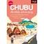 Japan Chubu เที่ยวญี่ปุ่น ฉบับตะลุยจูบุ thumbnail 1