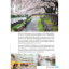Japan Kyushu เที่ยวญี่ปุ่น ฉบับตะลุย คิวชู ปรับปรุงใหม่ ครบ 7 จังหวัด thumbnail 14