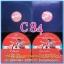 C1-117 แผ่นเสียง เพลงไทยสตริงเก่า สภาพสวย แผ่นสะสม ส่วนใหญ่ไม่เคยลงเข็ม เพลงฟัง มากันทุกค่าย RS,GRAMMY,ONPA,MUSIC TRAIN,SOUND SCALE,EMI thumbnail 89