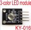 3-color LED module KY-016 thumbnail 1