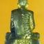 พ่อท่านล้อม รูปหล่อ วัดต้นปีีก อ.เมือง ตรัง ปี 2554 thumbnail 3