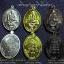 เหรียญพ่อครูโพมินข่อง เนื้อทองแดงรมสีมันปู thumbnail 4