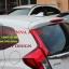 เสาอากาศสั้น ครีบฉลาม Hybrid Antenna Aeroa MAZDA 2 thumbnail 7