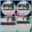 C1-117 แผ่นเสียง เพลงไทยสตริงเก่า สภาพสวย แผ่นสะสม ส่วนใหญ่ไม่เคยลงเข็ม เพลงฟัง มากันทุกค่าย RS,GRAMMY,ONPA,MUSIC TRAIN,SOUND SCALE,EMI thumbnail 119