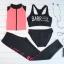 SM-V1-595 ชุดว่ายน้ำแขนยาว+กางเกงขายาว+เสื้อกล้ามเอวลอยสีดำ+บิกินี่ เซ็ต 4 ชิ้น (ส้ม-ดำ) thumbnail 4