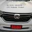 ชุดแต่ง Honda CRV G5 Modulo 2017 2018 thumbnail 29