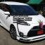 ชุดแต่งรอบคัน Toyota SIENTA เซียนต้า 2016 S-SPORT thumbnail 1