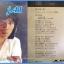เพลงญี่ปุ่น แผ่นเสียง 7 นิ้ว สภาพปกและแผ่น vg++ to nm...(1) thumbnail 38
