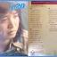 เพลงญี่ปุ่น แผ่นเสียง 7 นิ้ว สภาพปกและแผ่น vg++ to nm...(1) thumbnail 20