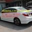 ชุดแต่งรอบคัน ซีวิค Civic FB 2012 2013 Modulo V2 thumbnail 12