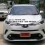 ชุดแต่งรอบคัน Toyota CHR MDDERN V2 thumbnail 10