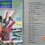 หนังสือรถยนต์+มอไซด์ เก่าปี 37-49 BMW.,ยานยนต์,นักเลงรถ,GM CAR,AUTO MO. สำหรับคนรักรถ-แต่งรถ thumbnail 10
