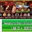 เหรียญบรมครูโบโบอ่อง เนื้อทองแดง รมมันปู ( ก่อนตัดขอบ ) thumbnail 12