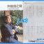 เพลงญี่ปุ่น แผ่นเสียง 7 นิ้ว สภาพปกและแผ่น vg++ to nm...(2) thumbnail 33