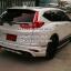 ชุดแต่ง Honda CRV G5 Modulo 2017 2018 thumbnail 33