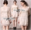 Lady Paule Mixed Juliette Fabric Long-Sleeve Dress in Off White thumbnail 1
