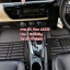 พรมพื้นรถยนต์ 5D พรม 5D Toyota ALTIS 2014 2017 เเบบ ปั้ม thumbnail 28