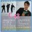 C1-117 แผ่นเสียง เพลงไทยสตริงเก่า สภาพสวย แผ่นสะสม ส่วนใหญ่ไม่เคยลงเข็ม เพลงฟัง มากันทุกค่าย RS,GRAMMY,ONPA,MUSIC TRAIN,SOUND SCALE,EMI thumbnail 48