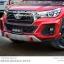 ชุดแต่ง Toyota REVO ROCCO thumbnail 1