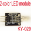 Yin Yi 2-color LED Module 5mm Module KY-029 thumbnail 1