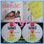C1-117 แผ่นเสียง เพลงไทยสตริงเก่า สภาพสวย แผ่นสะสม ส่วนใหญ่ไม่เคยลงเข็ม เพลงฟัง มากันทุกค่าย RS,GRAMMY,ONPA,MUSIC TRAIN,SOUND SCALE,EMI thumbnail 102
