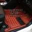 พรมปูพื้นรถยนต์ 5D เข้ารูป Toyota VIOS พรม 5D VIOS thumbnail 26