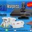 เครื่องสกรีนเสื้อ เครื่องรีดร้อน เครื่องฮีตเพลส รุ่น Europain Style ราคาพิเศษ thumbnail 4