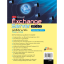 คู่มือ Microsoft Exchange Server 2010 thumbnail 2