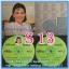 S10-30 แผ่นเสียง เพลงไทยลูกกรุง สภาพไม่เคยลงเข็ม มีหลายรายการ thumbnail 4