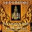 ผ้าเช็ดหน้า พระลักษณ์หน้าทอง หลวงปู่บุญ โสภโณ thumbnail 3
