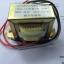 หม้อแปลง 220V 50 Hz /18V 30VA thumbnail 3