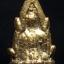 พระพุทธชินราช อินโดจีน ย้อนยุค หล่อโบราณ thumbnail 5