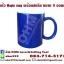 แก้วสกรีน แก้วเปลี่ยนสี magic mug แก้วmug ขายแก้วเปล่า ขายแก้วสกรีน thumbnail 2