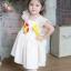 Chicken Dress ชุดเดรสเด็กสีครีม thumbnail 4