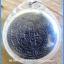 เหรียญวชิรัม ดวงตราพลังแห่งจักรวาล พระอาจารย์ประสูติ วัดในเตา ตรัง รุ่นแรก ปี 2548 thumbnail 4
