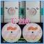 C1-117 แผ่นเสียง เพลงไทยสตริงเก่า สภาพสวย แผ่นสะสม ส่วนใหญ่ไม่เคยลงเข็ม เพลงฟัง มากันทุกค่าย RS,GRAMMY,ONPA,MUSIC TRAIN,SOUND SCALE,EMI thumbnail 114