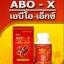 เอบีโอเอ็กซ์ PK- abo-x สมุนไพรดีท็อกซ์เลือด thumbnail 1