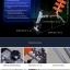 เครื่องออกกำลังกายเน้นกล้ามเนื้อ 6in1 ซิก แพค แคร์ (Six Pack Care) thumbnail 4