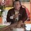 พ่อครูโพมินข่อง เนื้อผงยาปะถะมะสิทธิ ฝังตะกรุดเงิน thumbnail 2