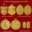หลวงพ่อคูณ เหรียญเสมา รุ่นเจริญพรไตรมาส เนื้อนวะโลหะ,ทองแดงผิวไฟ หลังยันต์นูน โค๊ดอุ+โค๊ด3 แยกจากชุดกองบุญทองคำ thumbnail 11