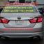 โคมไฟท้าย Camry 2012 2013 BMW S7 แดง thumbnail 13