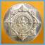 หลวงพ่อทวด - จตุคาม รุ่น บูรณะหลักเมืองปัตตานี ปี ๒๕๕๐ มีให้เลือกหลายเนื้อ thumbnail 11